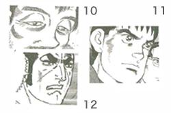 ⑥目の描き方_劇画_pc