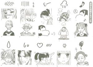 manga_manpu_00