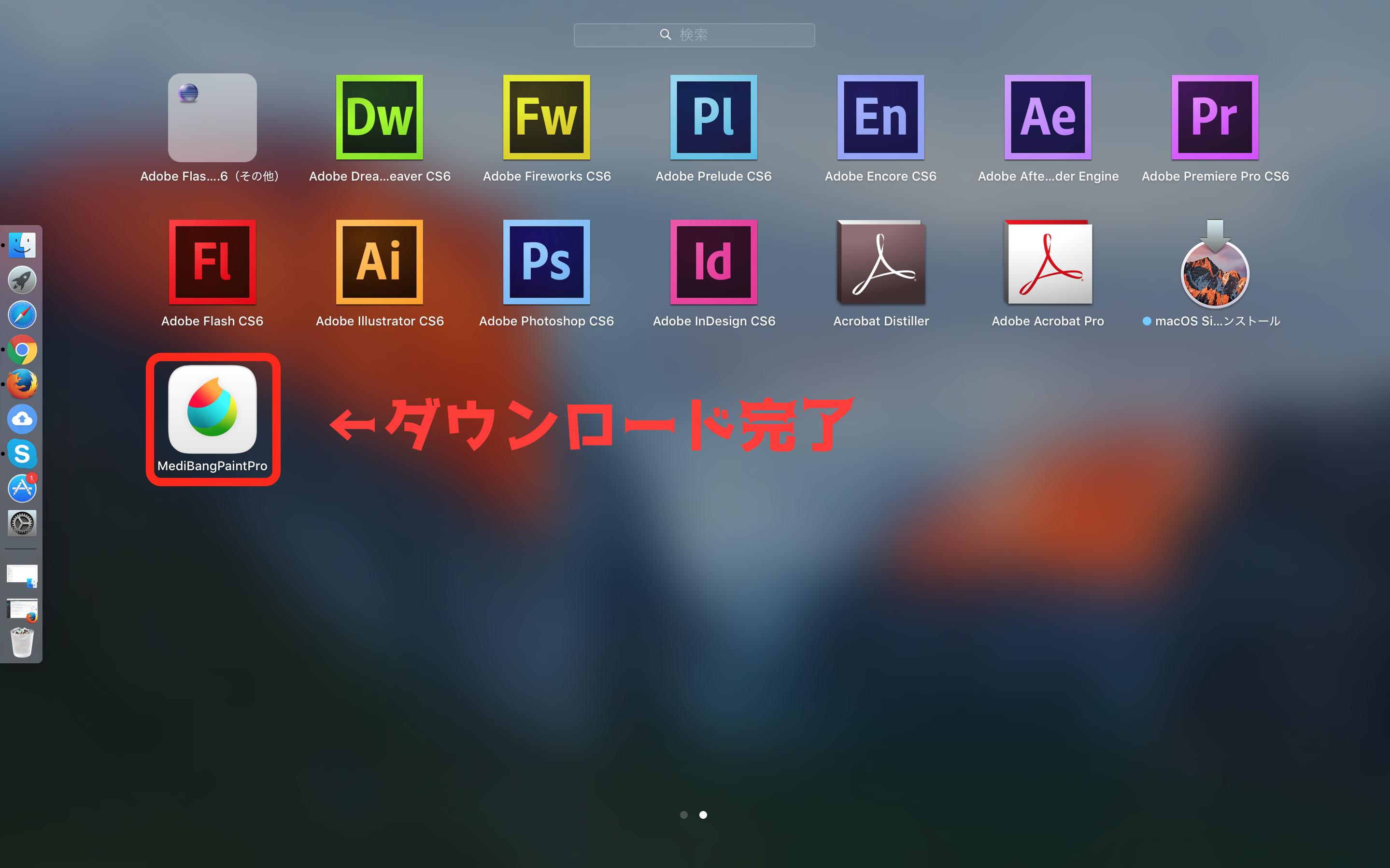 mac で ユーチューブ ダウンロード